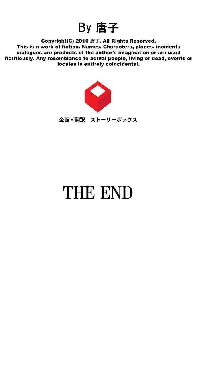 第4話(最終話)