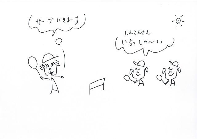 ちびめたのテニスでナオミと対決DEATH!!
