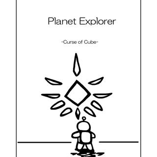 Planet Explorer -curse of cube-