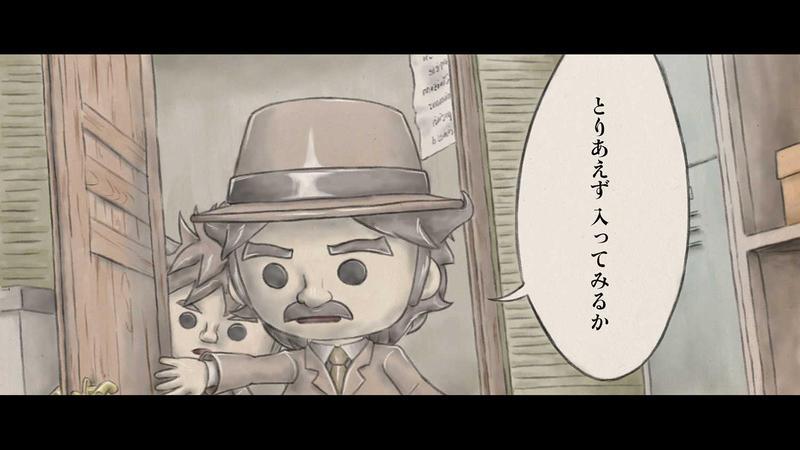 第2章 狼男の虐殺 第1節 イングラム警部補登場 2