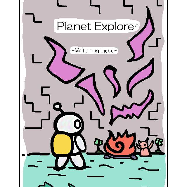 Planet Explorer -Metamorphose-