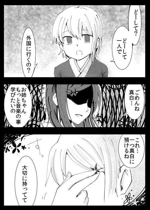 No.42「金属粉」