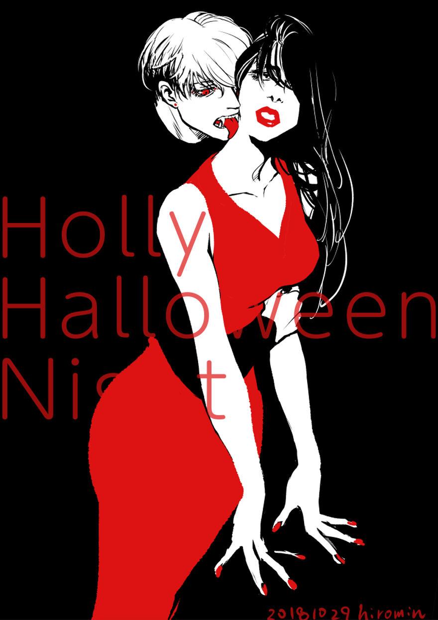 Holly Halloween Night