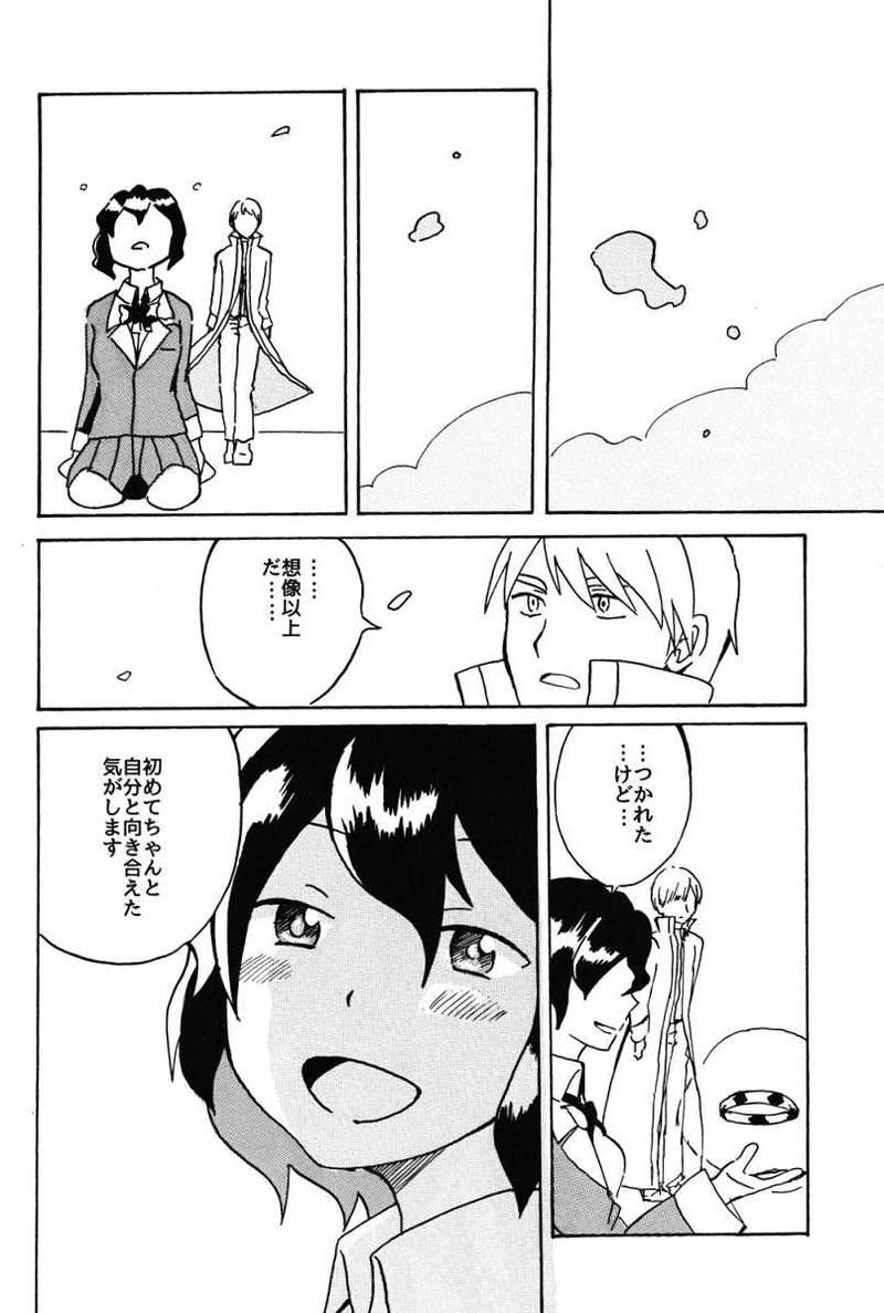 ヒステリック・マシンガン(後編)