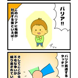 バリアvsタッチ(作者のあれこれ)