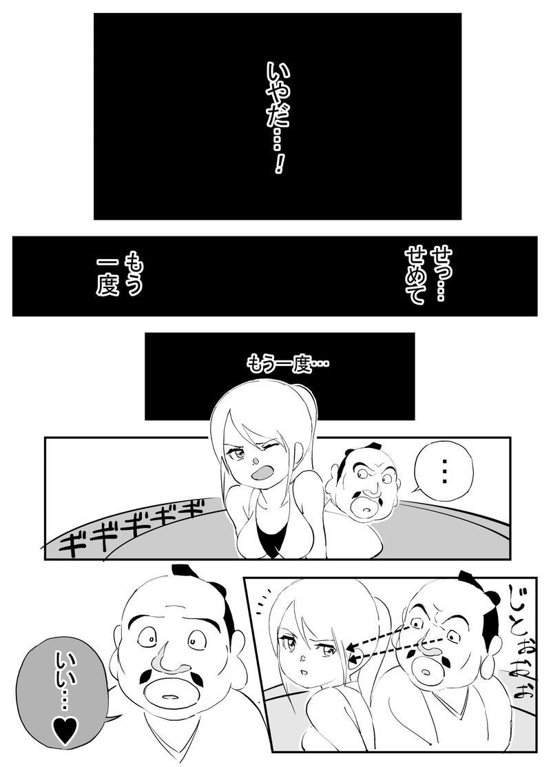 ハンター ハンター 漫画 無料 31 巻