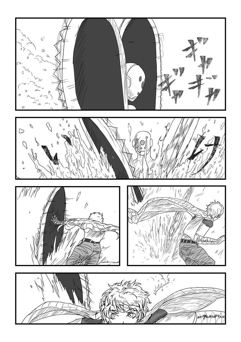 爆弾マントとノコギリ帝国(3)