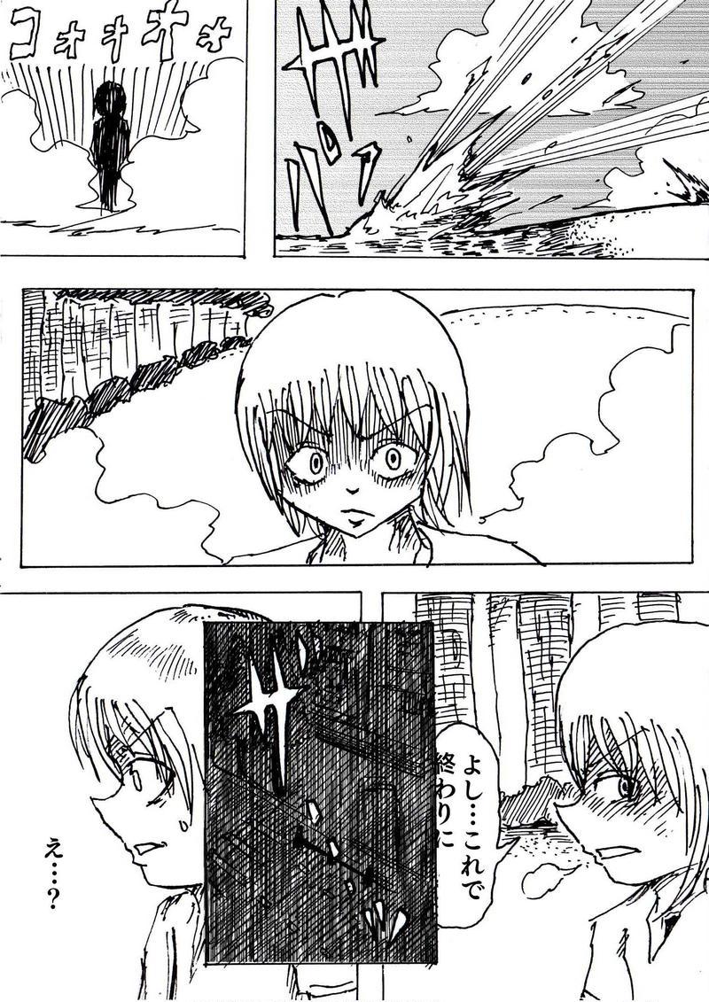 Re:018 記憶