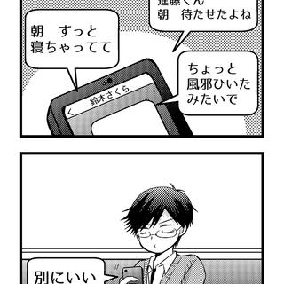 Side×Swear・4