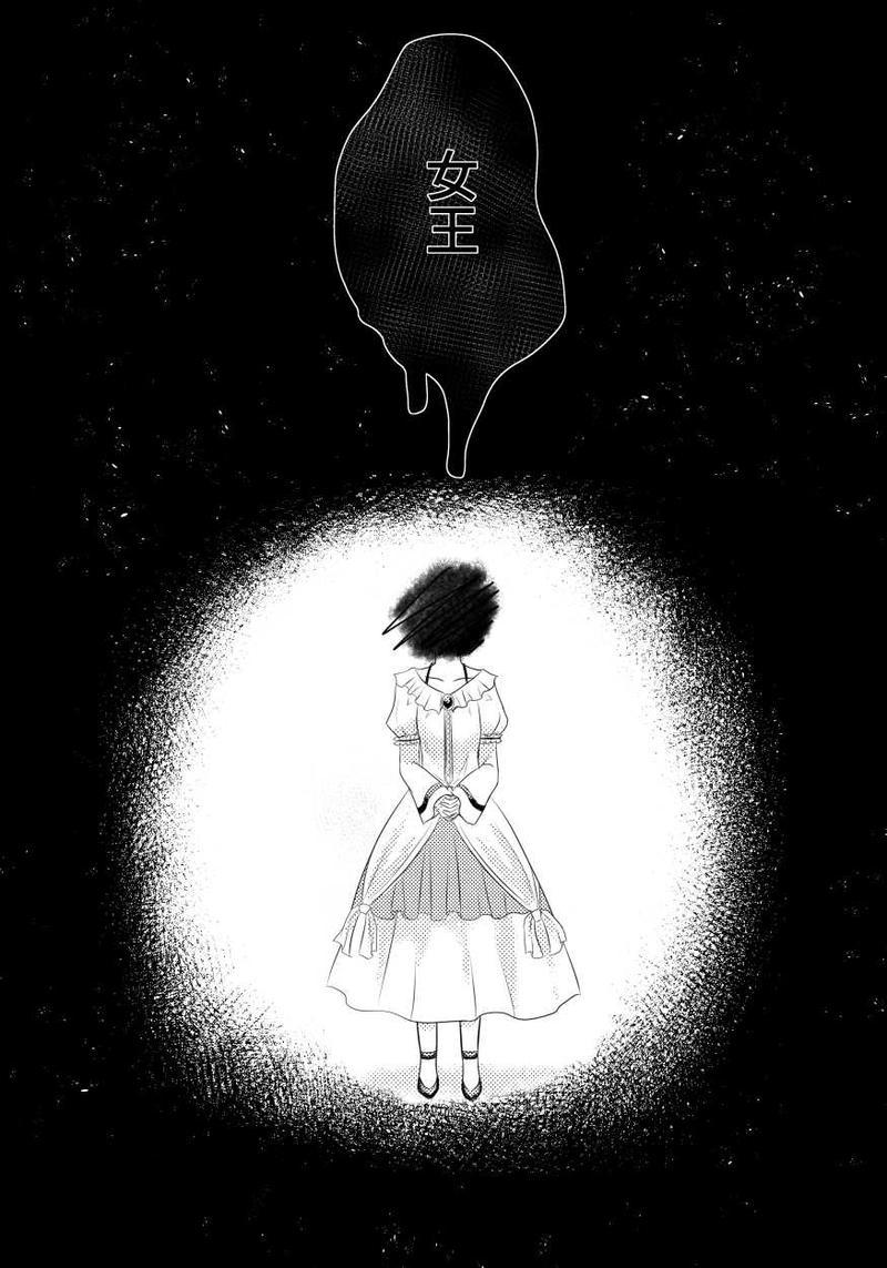 第××章~会いたいものと追いたいもの~