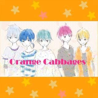 ORANGE CABBAGES