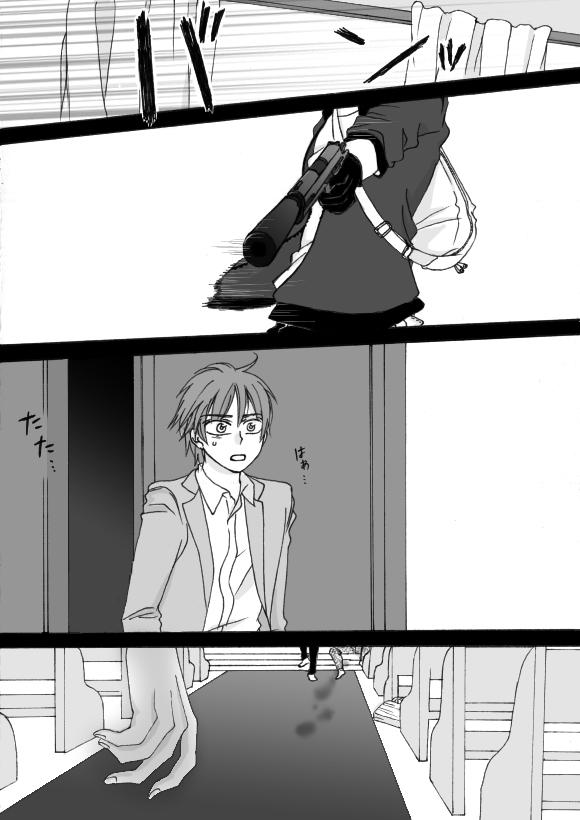 第5章 part5 「D」