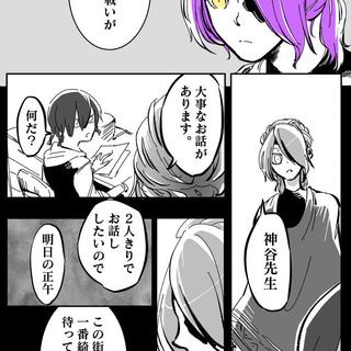 No.75-2「究極エゴイスト」