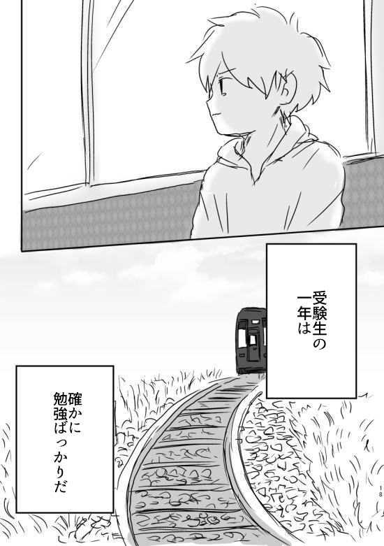 22話(完)