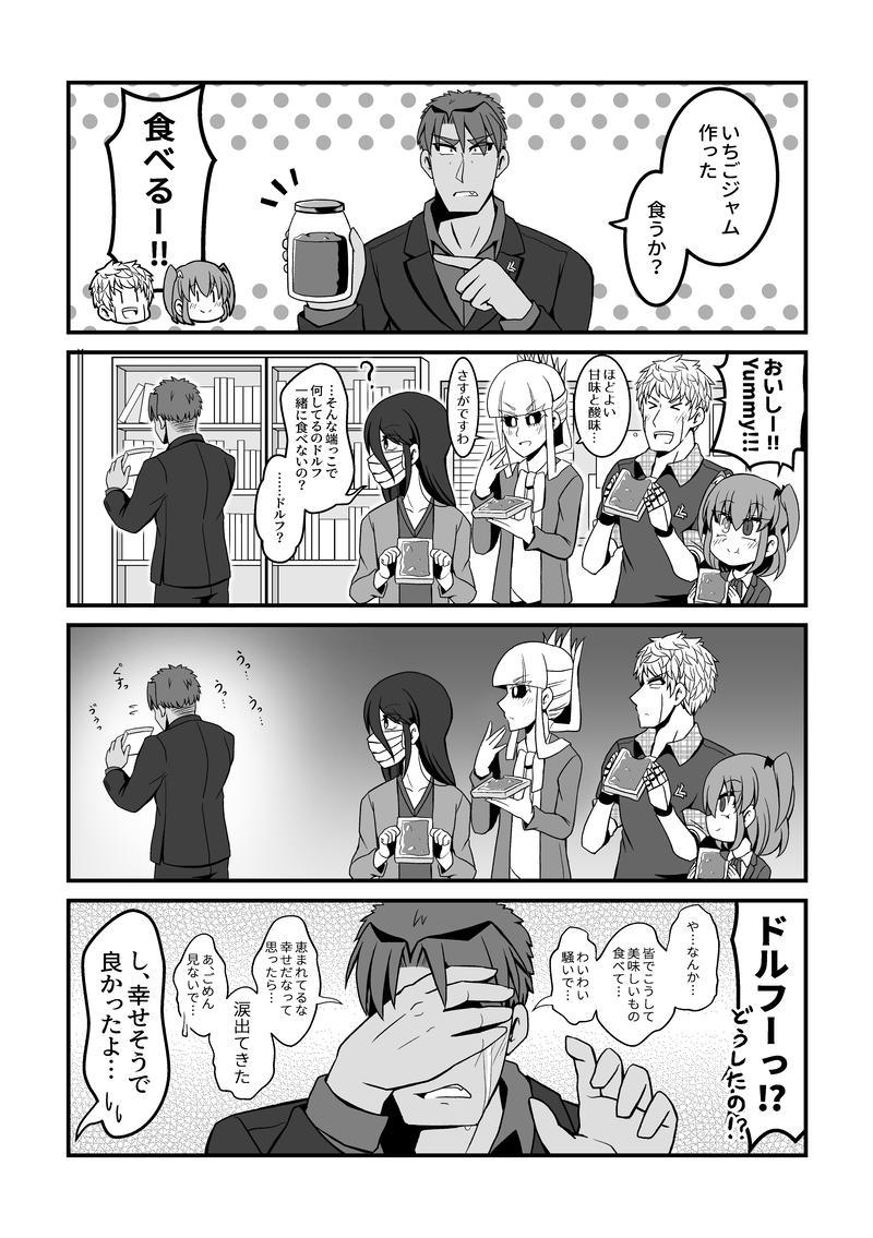 01.ドルフ編