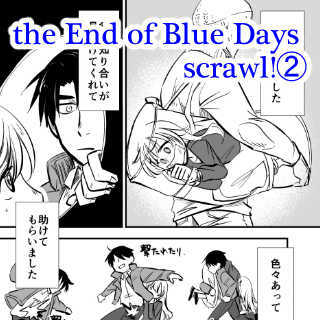 the End of Blue Days scrawl!②