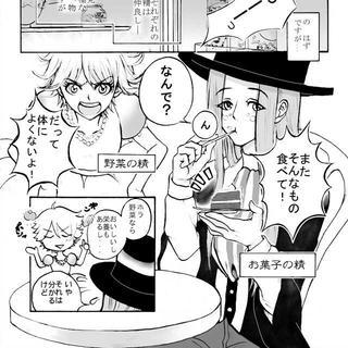 マツカワアソート お徳用〜松川イスカ短編集〜