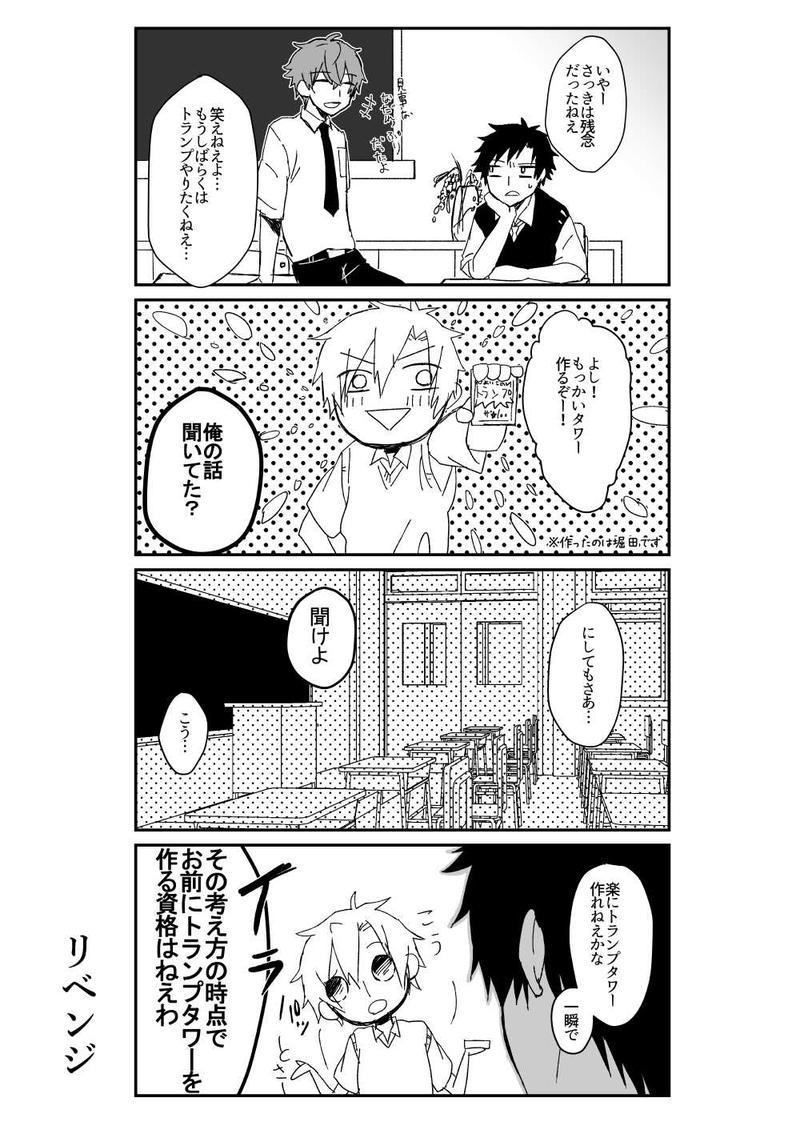 episode07 レイニーデイ