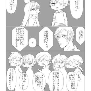 番外編 7