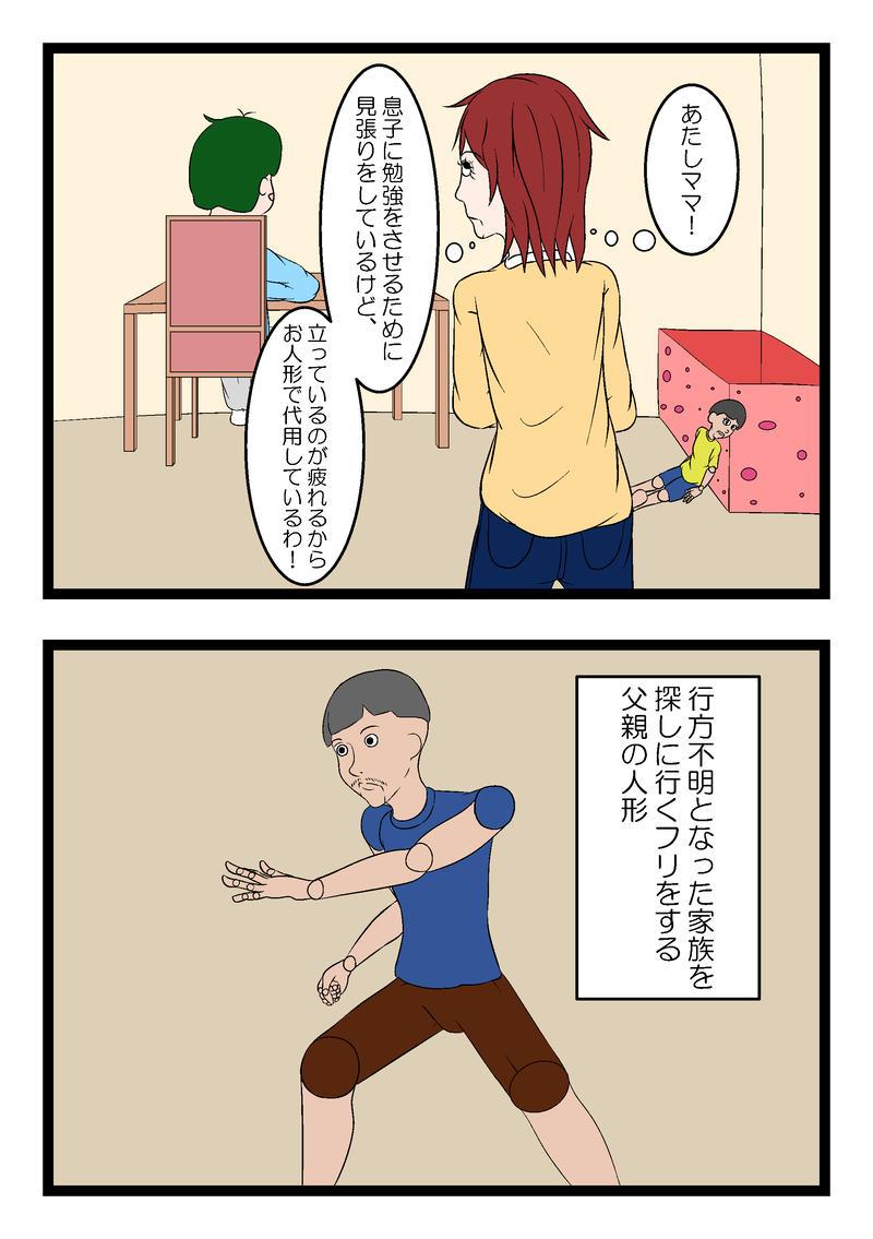 ト○ストーリー