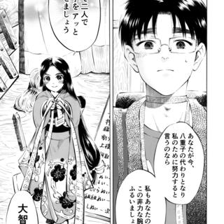 出会いの桜②