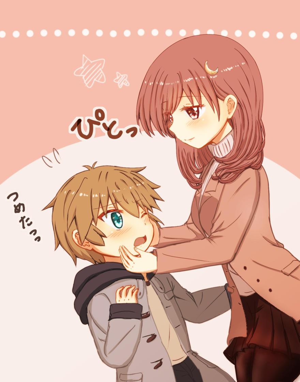 ほっこりお姉さん と ツンデレ弟   姉弟の触れ合い☆