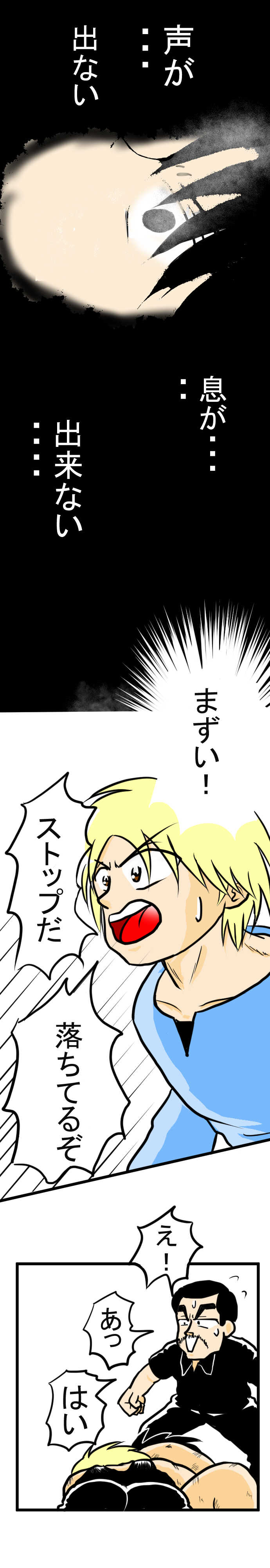 決着!!フィジカルVSマジカル