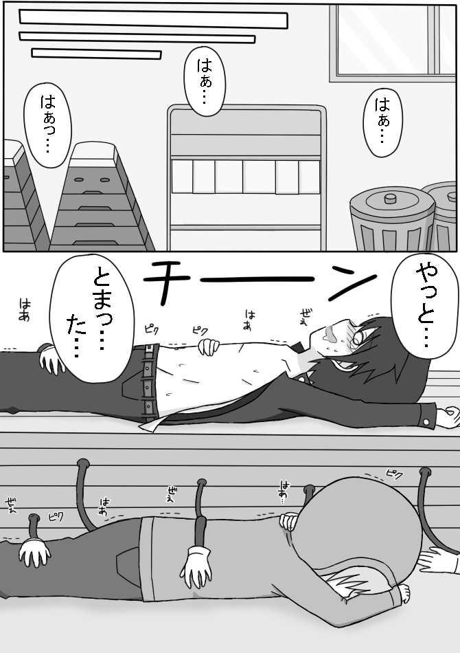 3.ハードプレイ