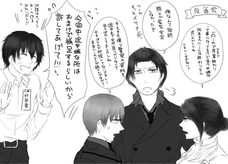 """coming soon ..."" シリーズ"