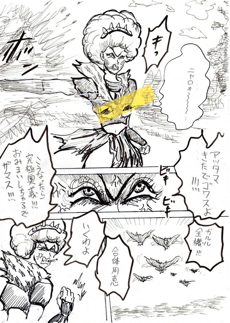ぴーちゃん死す