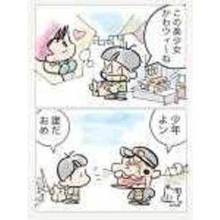 謎の戦隊ヒーロー登場!!(謎のって、もうバレてるし)の巻
