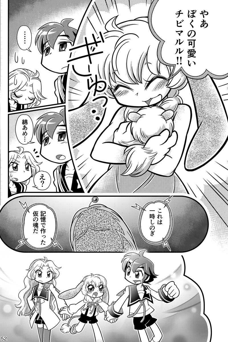 スカイフィッシュ・エッグ Part13