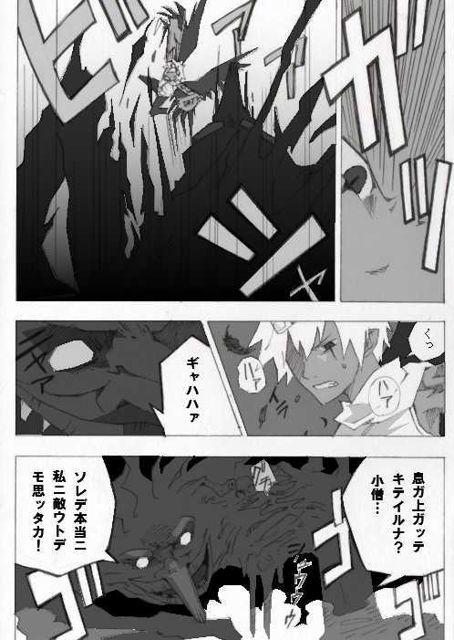 ー聖堂の悪魔ー(後編)