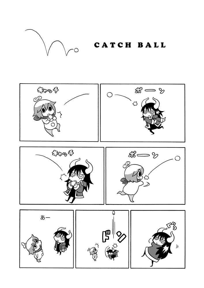 ep5 CATCH BALL