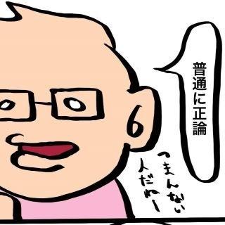大類勇人社長の顔写真
