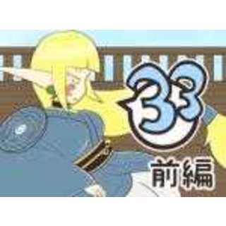 儚い想い(3)前編