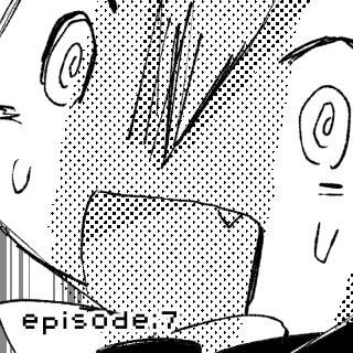episode;7 『ワカラナイキモチ』