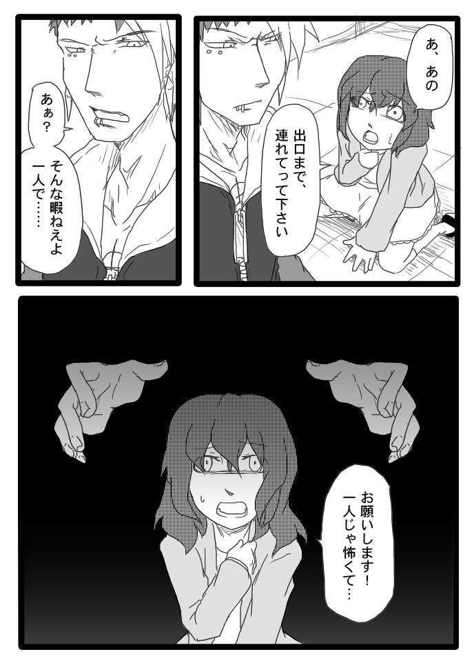 フィダリア編2