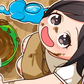 土いじりに夢中の娘さん( *´艸`)