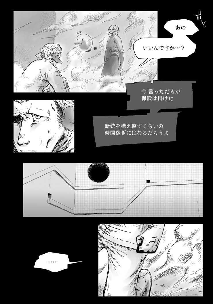 04:反転階層