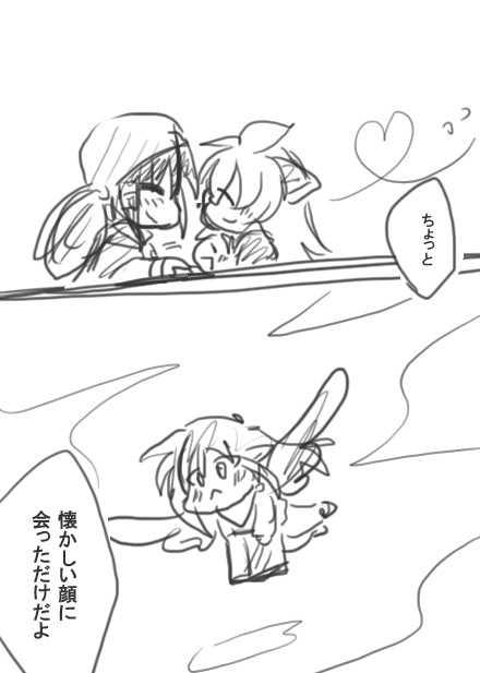 98話・らくがき漫画