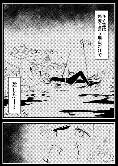 No.52「封じる」