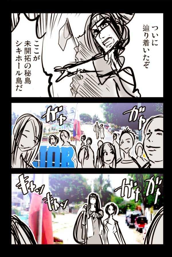 【24話】祝!単行本化決定【機械人形ナナミちゃん】