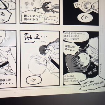 四コマ漫画制作途中