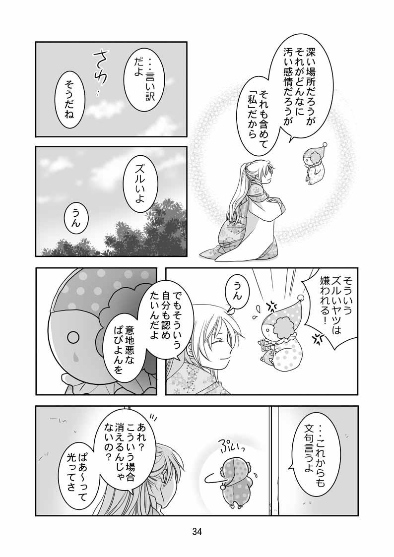 №47(3)