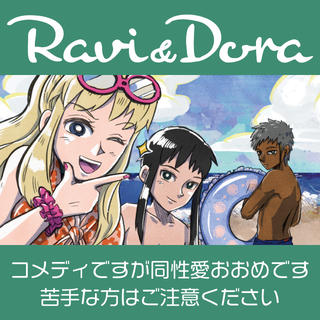 Ravi&Dora