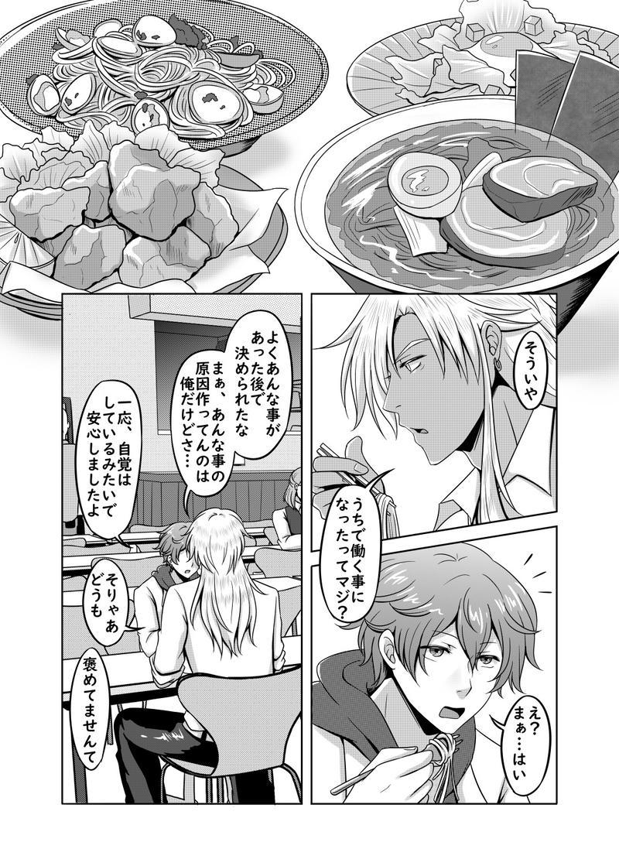 第五話『孤独は厨二を育てる』
