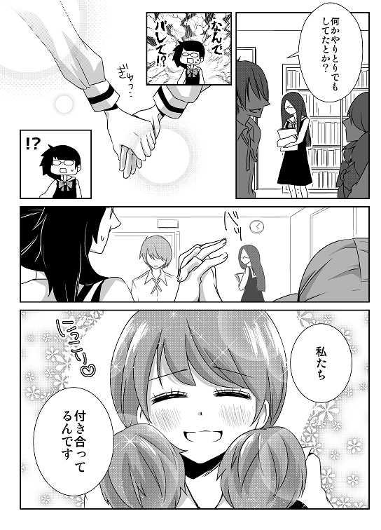 22話 波紋(1)