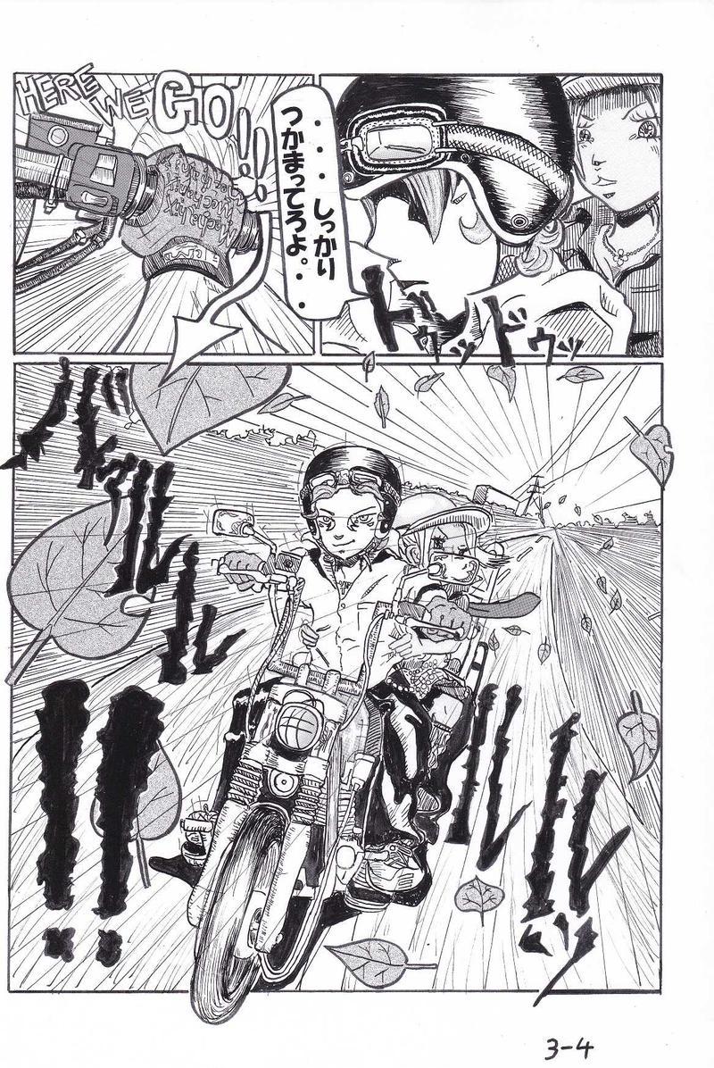 第3話 花のハイスクールライフ!! 後編1