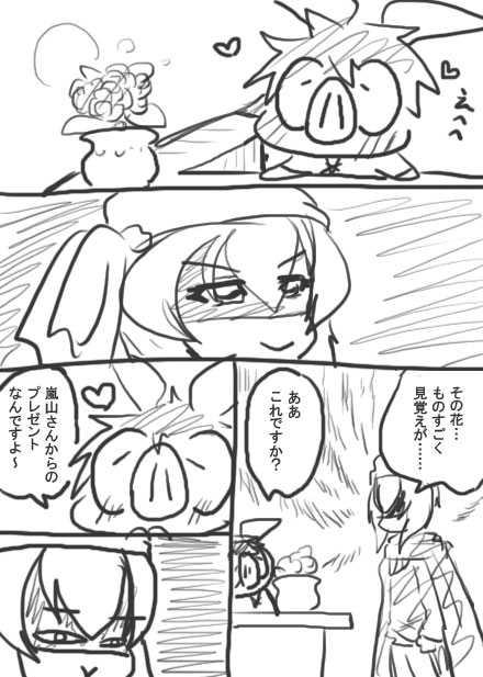 47話・らくがき漫画